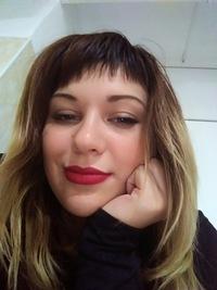 Екатерина Маслюкова