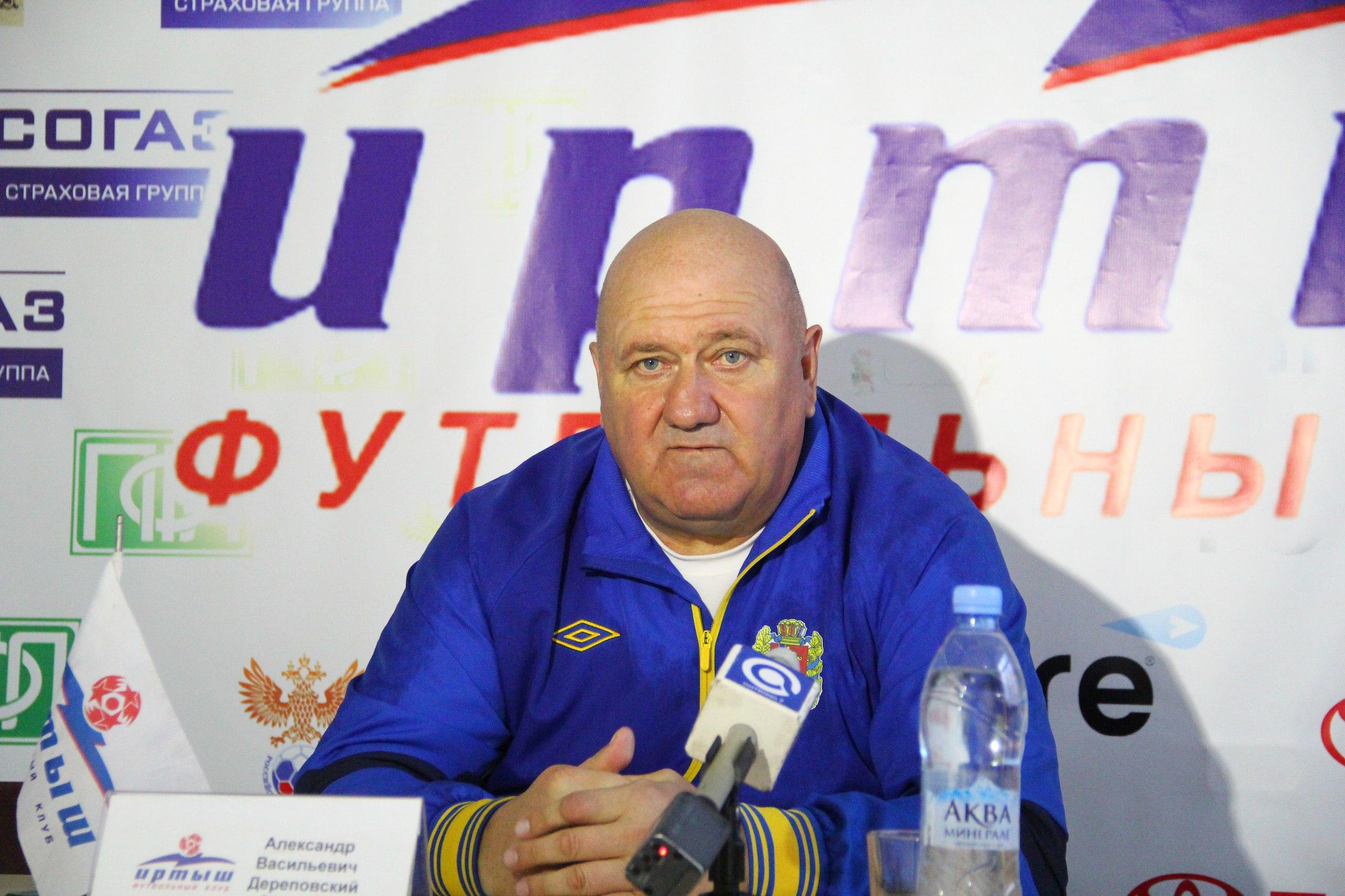 Александр Дереповский подтвердил тренерскую лицензию «А» — УЕФА