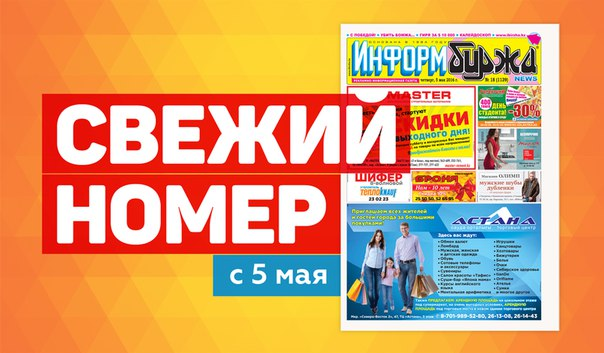 Новости азербайджана в реальном времени