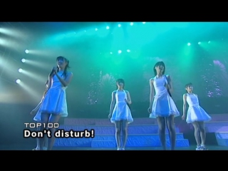 100. Don't Disturb! [AKB48 Request Hour Set List Best 100 2008]