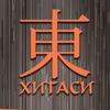 Хигаси - доставка суши | Калуга и Тула