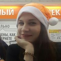 Кристина Дергунова