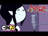 Happy Ending Song (New Marceline Secret Track) Adventure Time Cartoon Network