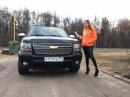 Шевроле Тахо Мало проблем много понта за миллион рублей Chevrolet Tahoe