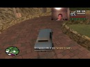 GTA San Andreas Миссия 97 Восстание