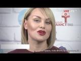 Приглашение Татьяны Пискаревой на гала-концерт благотворительного фестиваля