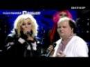 Ірина Білик і ТІК - Не цілуй (Live in Kiev), 24-04-2013
