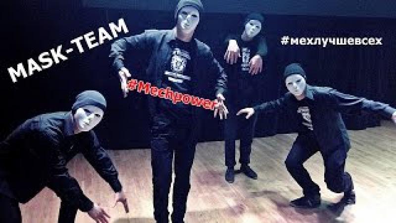 Mask-Team Mechpower 2016 (Original Sound)   NUFT