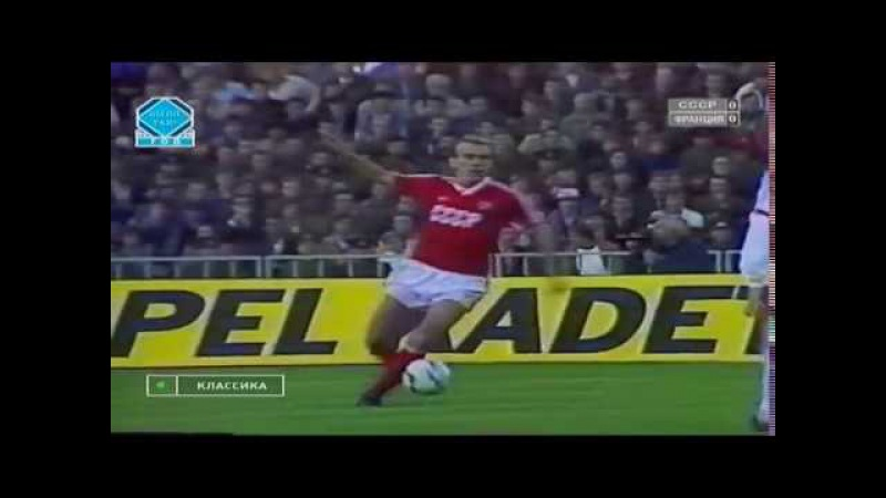 1988 UEFA Euro Qualifiers - Soviet Union v. France