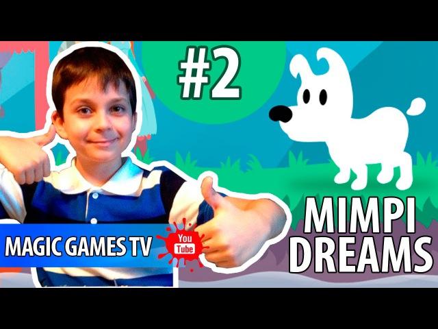 Приключения отважного щенка Мимпи 2 Mimpi Dreams - Боремся с пиратами ▶ИГРЫ ДЛЯ ДЕТЕЙ
