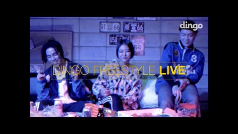 레디 READY - DO MY THING (Feat. 치타54036로알토 Cheetah Paloalto) [DF LIVE] 라이브