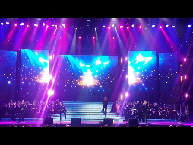 Группа Кватро с песней Для меня нет тебя прекрасней (концерт в Кремле 9 марта 2017)