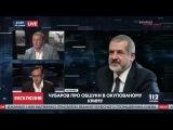В Крыму проводят обыски у крымских татар. Информация от Чубарова