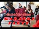 Karaoke Party Хит-Скрябин-Мам  ( Караоке онлайн )