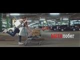 МЕГАпобег Артёма и Юлии евровидео  Love story, Свадебное видео, История знакомства, Видеосъемка свадеб, Свадебный фильм