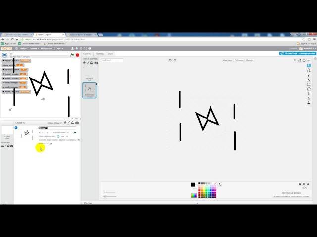 Уроки по Scratch. Как создать свой CS (ОНЛАЙН игру) на Скретч (часть 2)