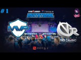 MVP Phoenix vs VG.Reborn Game 1 | Invitational Lan Finals (14.04.2016) Dota 2