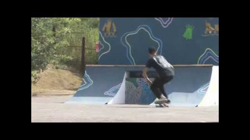 Deathbox best trick , Sib Sub skate camp 16