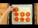 Слойки с помидорами - Рецепты от Со Вкусом