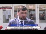 Дарья Морозова жива и здорова — Председатель НС Денис Пушилин