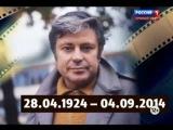 Памяти Донатаса Баниониса никто не хотел умирать!