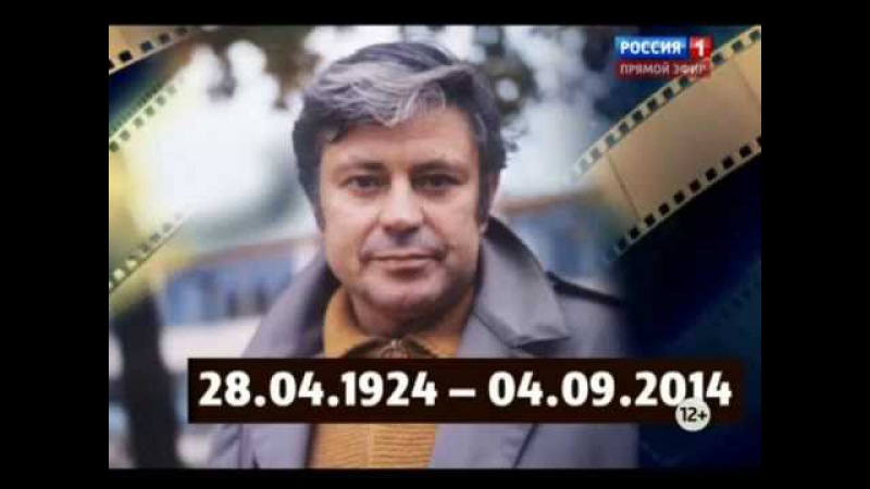 Памяти Донатаса Баниониса: никто не хотел умирать!