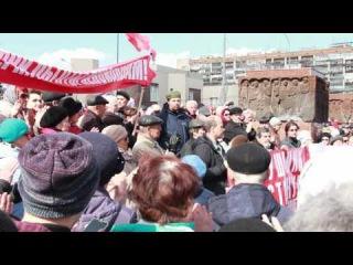 Марш в защиту пенсионеров, ветеранов и отставку Губернатора Меркушкина 23 апреля...