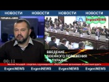 Чем обернётся введение военное положение на Украине для народа.