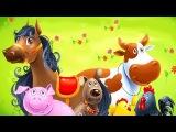 Веселая ферма игра. Мультики про животных. Мультфильм про лошадку. Корова. Свинка. Собачка.