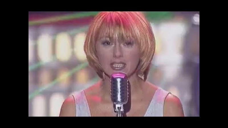 Алёна Апина, Песня Года - Тополя (1999)