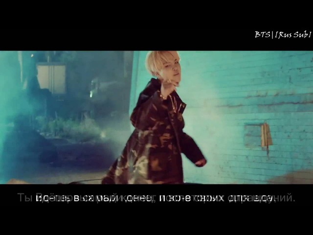 [Rus Sub] [Рус Саб] Agust D 'give it to me' MV