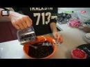 [150318] Wendy - Baking Oreo Brownies (Naver Red Velvet Ice Cream TV)