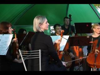 Неслучайные встречи в Ботаническом саду: концерт Mezzo music