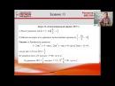 Требования к оформлению задач с развернутым ответом на ЕГЭ по математике