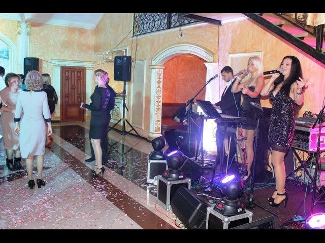 Марина і компанія. Весілля в Закарпатті