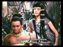 Аида (1953), фильм-опера (композитор Дж. Верди)