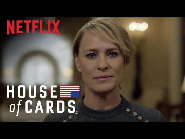 Карточный домик. Обращение Администрации Андервуда / House of Cards. A Message From the Underwood Administration