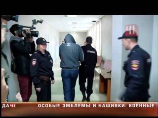 Экс-глава МУГИСО Алексей Пьянков выйдет на свободу под залог в 2 миллиона