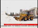 Снежный фронт Новосибирска: где лучше не ездить, как правильно падать и куда звонить в случае ЧП