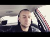 Экс-участник «Дом 2» Андрей Назаров едет в машине и напевает песню Лазарева