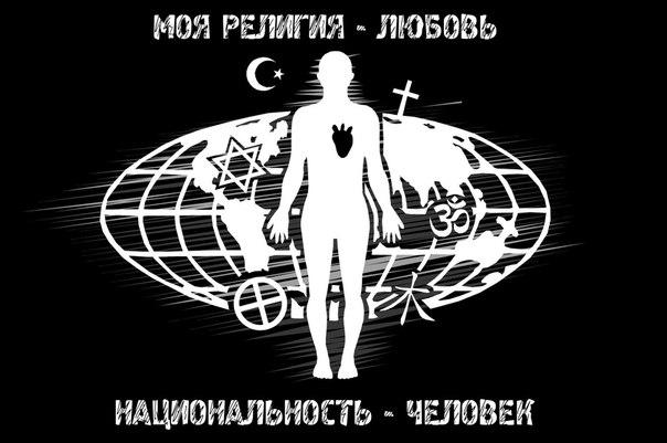 Фото №456240330 со страницы Дмитрия Тыквы