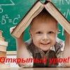 Открытый урок в Kidster - Подготовка к Школе!