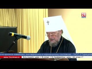 В Симферопольской и Крымской епархии состоялся торжественный приём в память 72-й годовщины Победы
