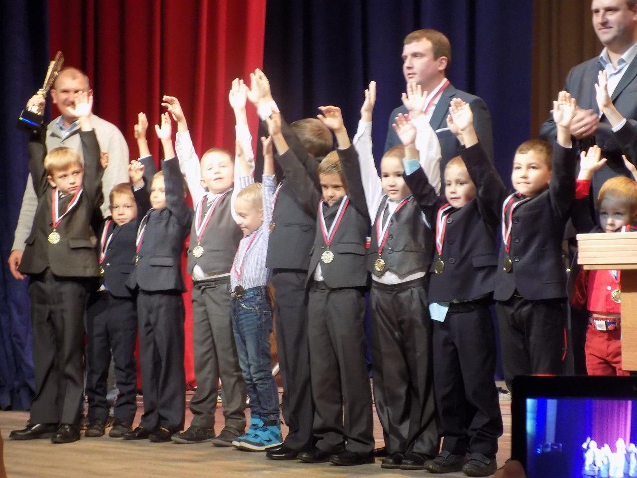 Во Дворце молодёжи состоялась церемония подведения итогов футбольного сезона среди детских команд 2007-2010 г.р.