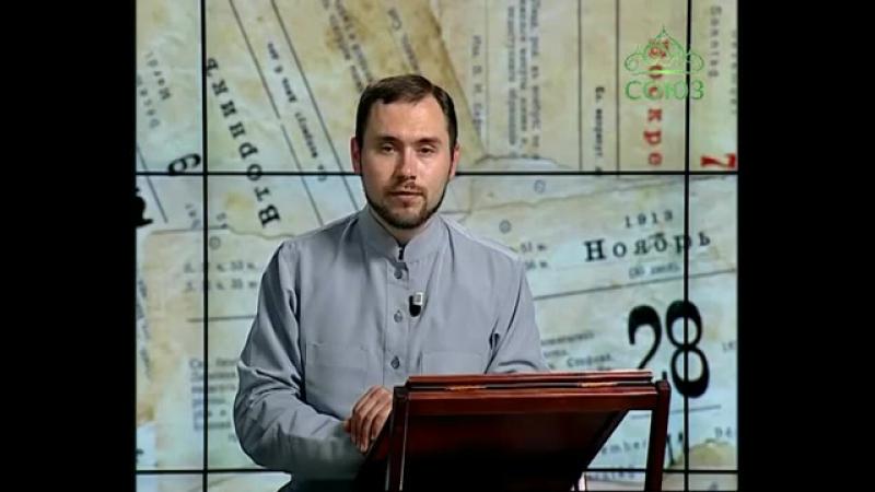 Священномученик Димитрий Павский. Церковный календарь. 14 августа