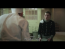Алкион 2017, 1 сезон 3 серия, русские субтитры The Halcyon Rus Sub FIREPOPCORN