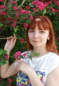 Наталья Малютенко