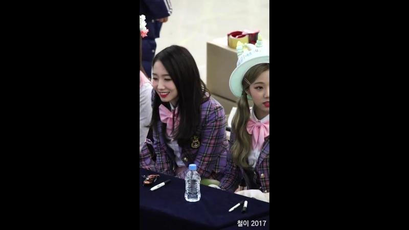 20170114 FULL-HD (멘트) 우주소녀(WJSN) 미기 BY 철이 - 영등포 타임스퀘어 팬싸인회(직캠_fancam)