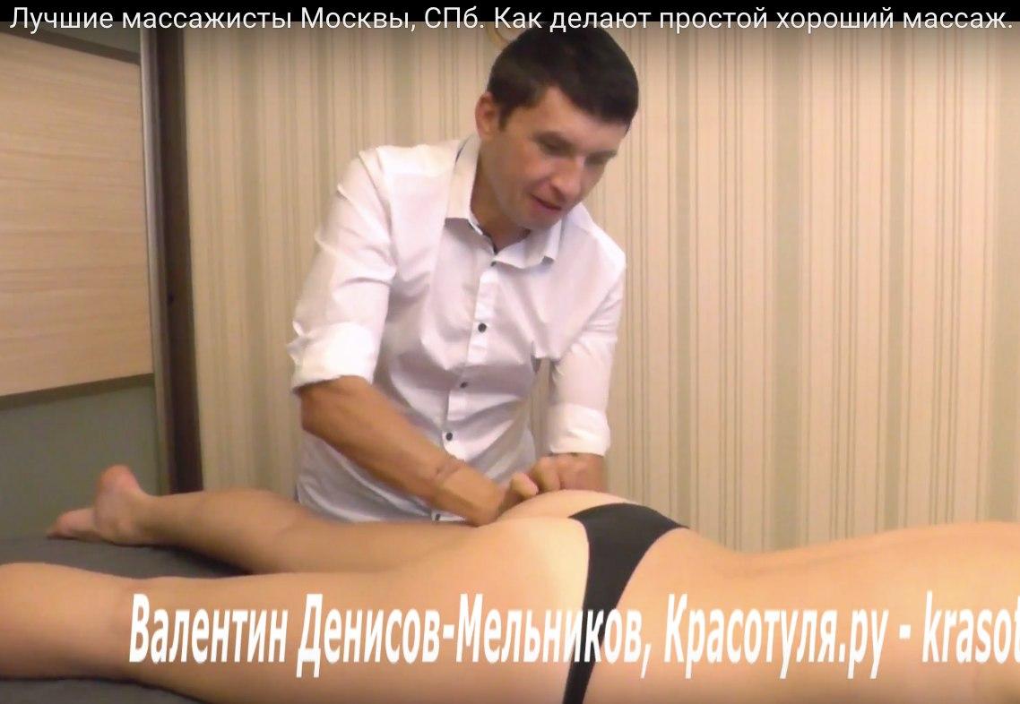 psiholog-seksolog-stavropol