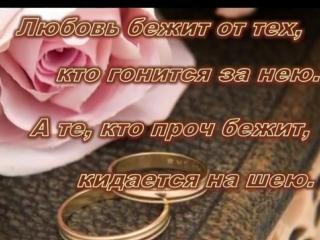 Прикольное поздравление в День Свадьбы фильм